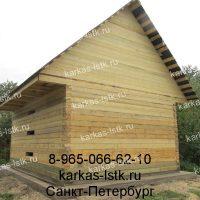 Портфолио сайта karkas-lstk.ru: баня из бруса без отделки