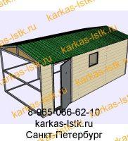 Металлический дом