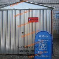 Металический гараж на территории предприятия: портфолио сайта karkas-lstk.ru