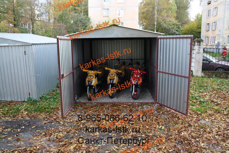 гараж для квадроцикла или мотоцикла купить на дачу