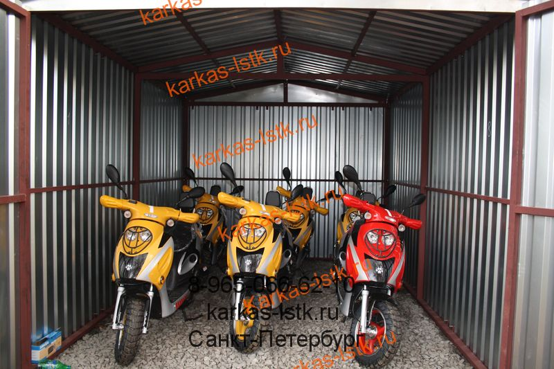мини-гараж для мотоцикла купить