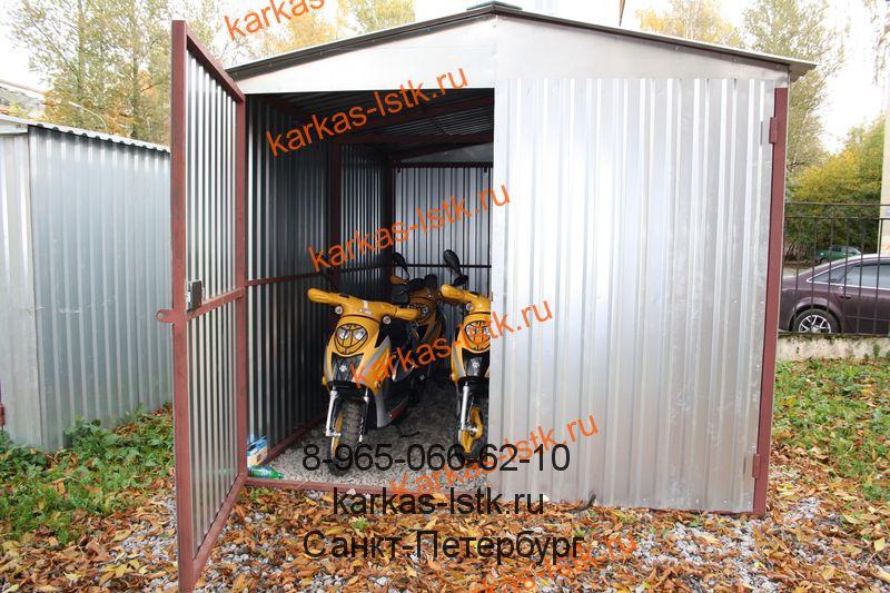 металлический гараж для мотоцикла