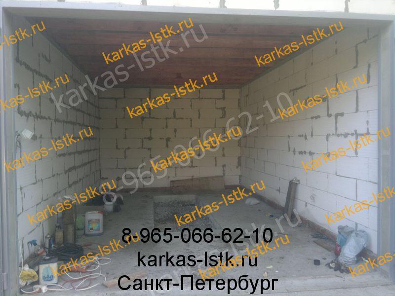 гараж из газоблоков цена в санкт-петербурге