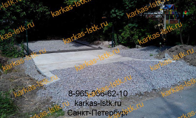 въезд для дачи: заливка бетона