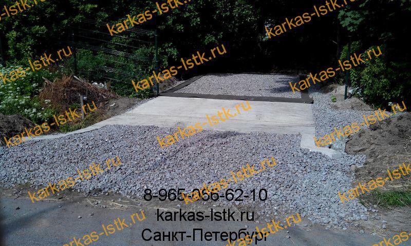 строительство фундамента цена в санкт-петербурге