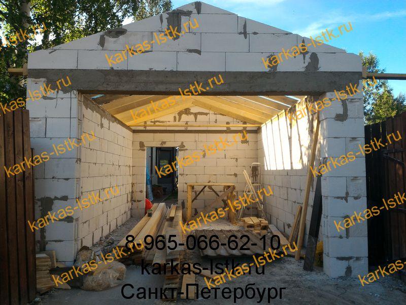 построить новый гараж из газобетона цена