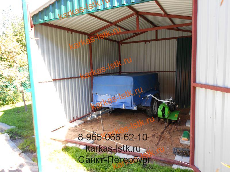 гараж для прицепа, газонокосилок и автозапчастей