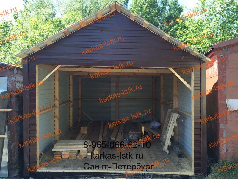 Каркасный гараж цена в Ленинградской области
