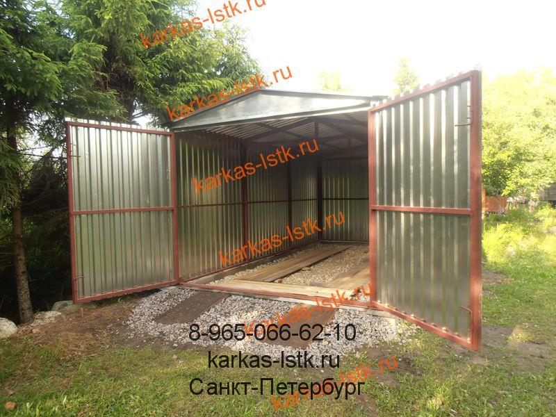 металлический гараж под ключ в ленинградской области
