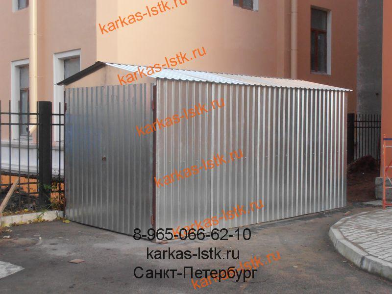 сборный металлический гараж из профнастила