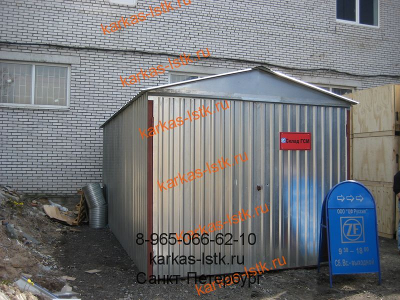 гаражи металлические сборные