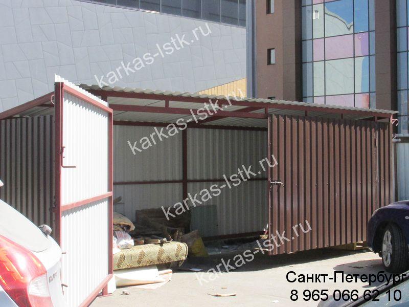 контейнерные площадки с крышей