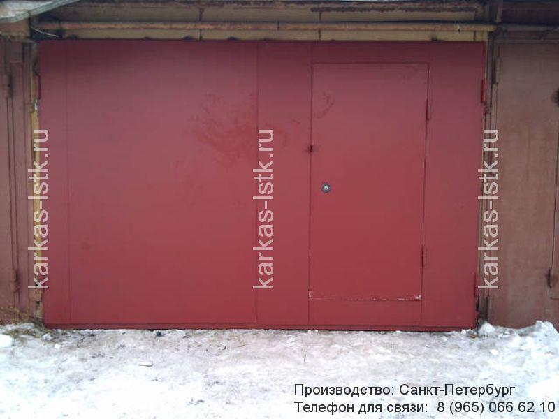 Ворота гаражные распашные с калиткой