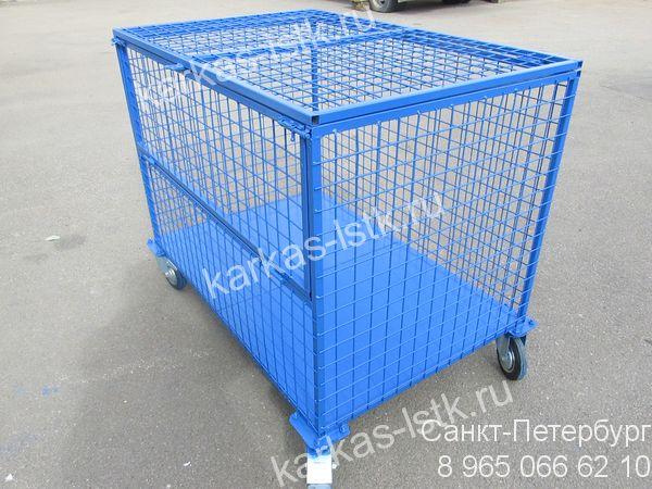 контейнер металлический сетчатый на колесах