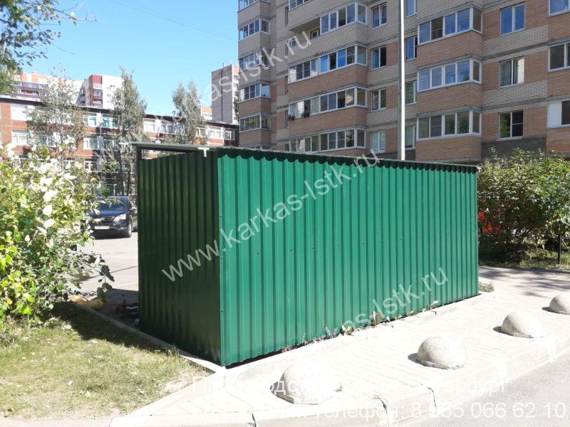 металлическое ограждение для помойки в санкт-петербурге