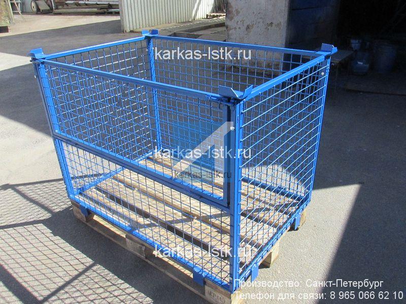 ограждения для поддонов цены в санкт-петербурге