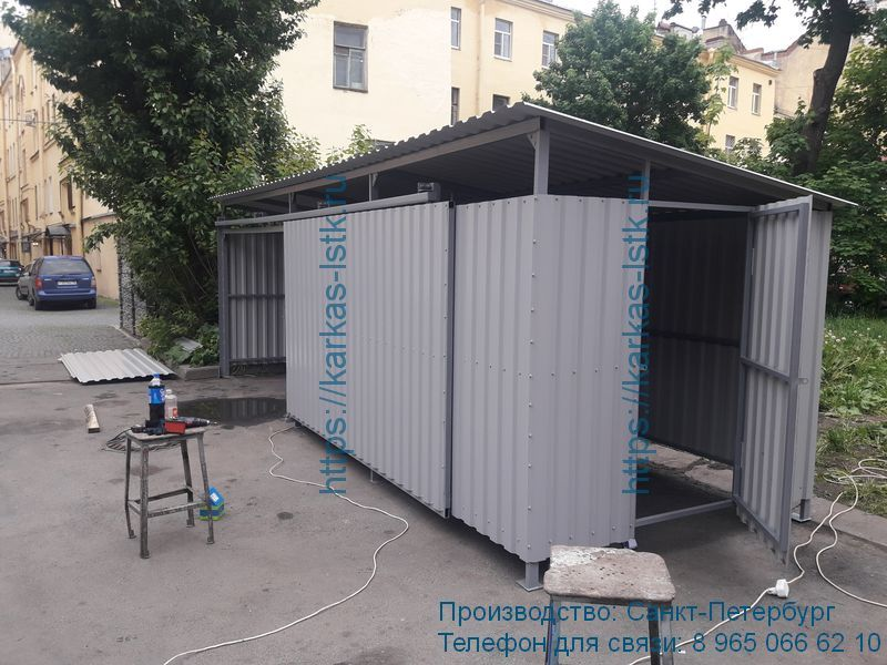 Контейнерные площадки для мусора и ограждения с крышей