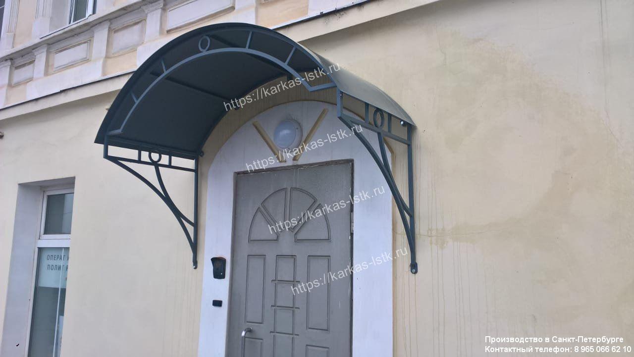 козырьки кованые цена в санкт-петербурге