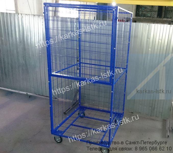 контейнер для бумаги на колесах купить
