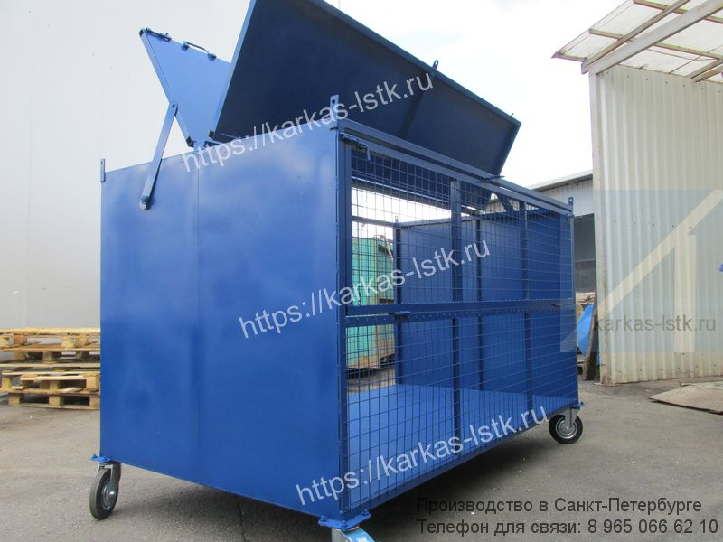 контейнер для отходов макулатуры купить