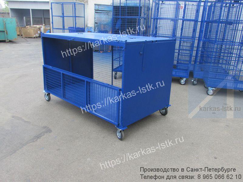 контейнер для раздельного сбора купить