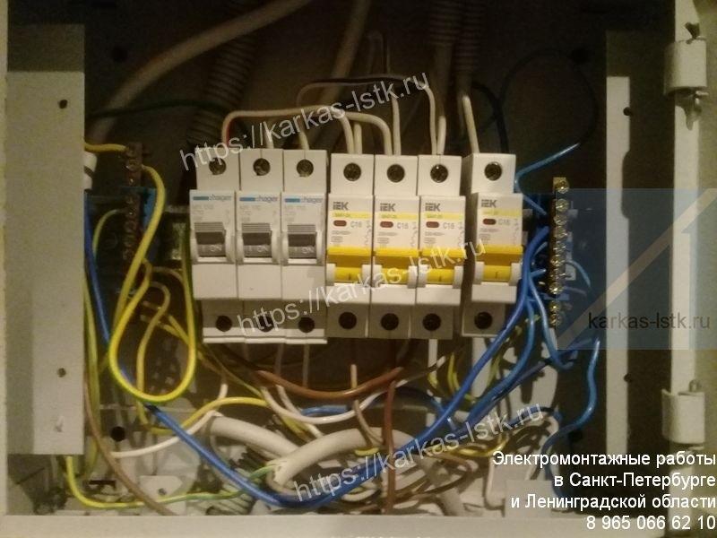 монтаж электрощитка в коттедже цена