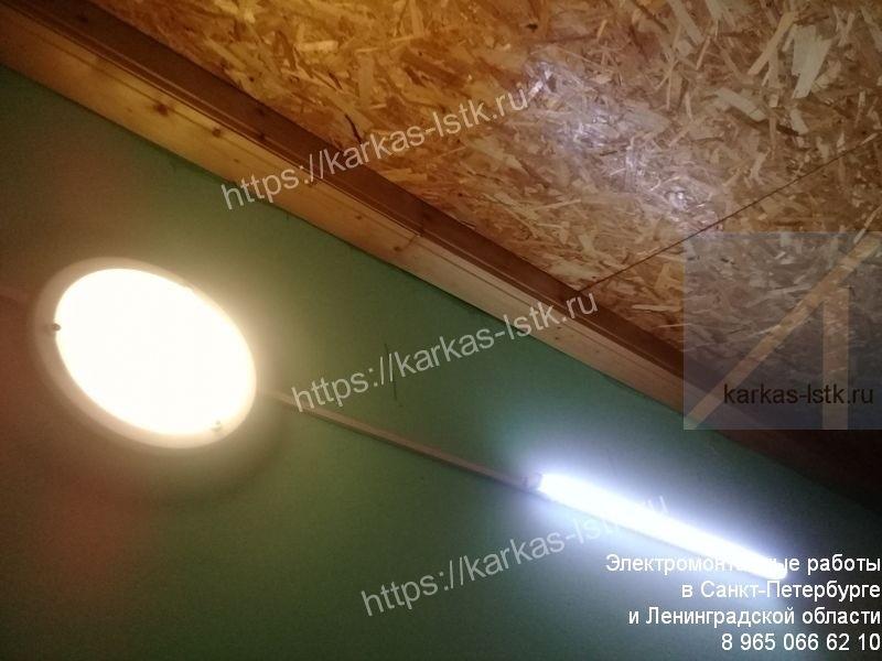 монтаж светильников в частном доме цена
