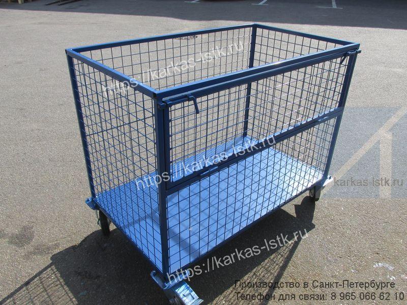 контейнер для макулатуры с откидным бортом купить