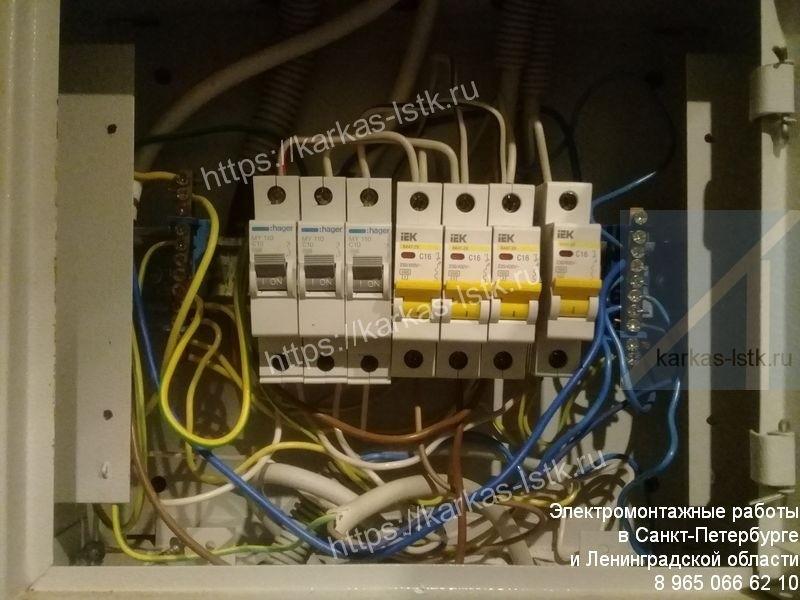 установка электрощитка цена в санкт-петербурге