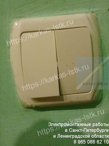 электромонтажные работы в ленинградской области цена