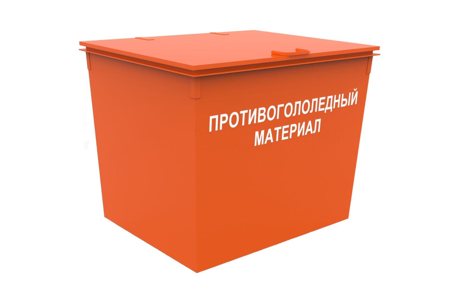 контейнеры для аварийных служб