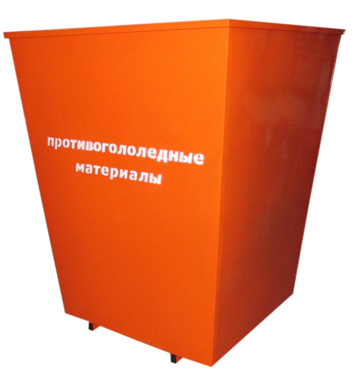 контейнер металлический для противогололедных материалов