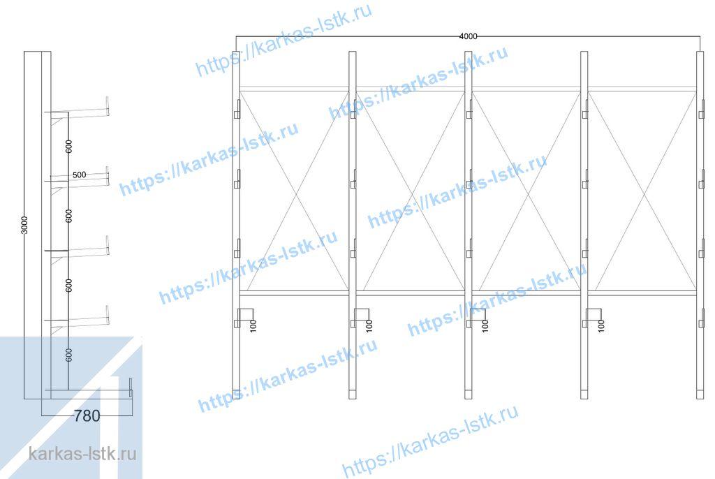схема металлического стеллажа с консолями